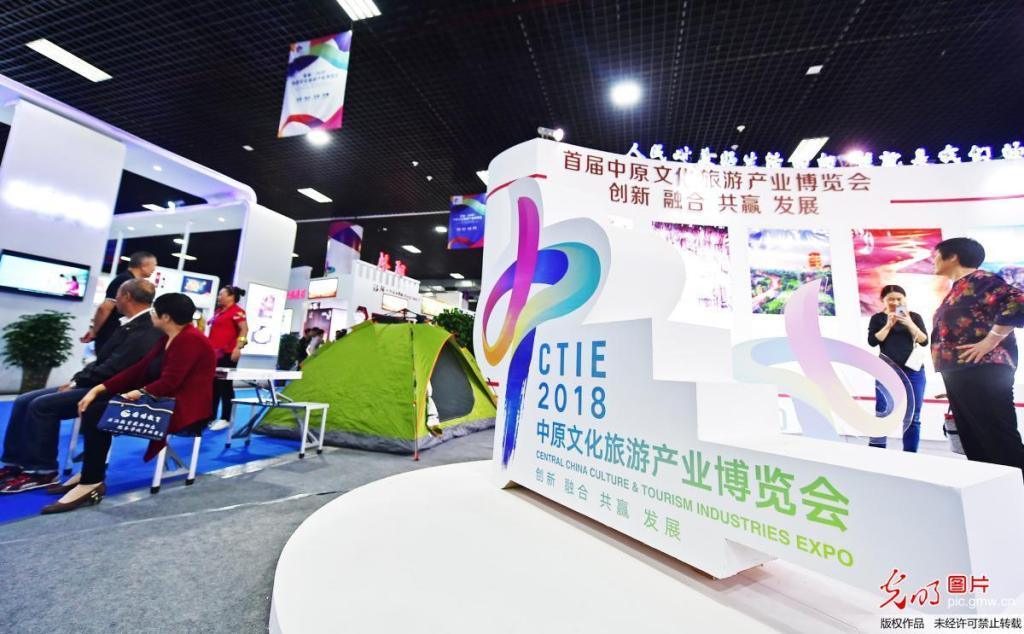 首届中原文化旅游产业博览会亮相洛阳
