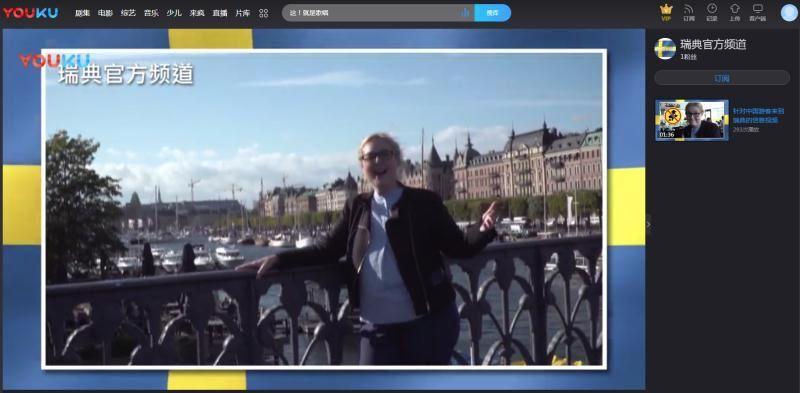 瑞典电视台用这方式拒绝道歉,我们该置多少气?