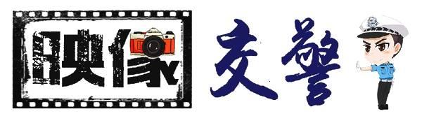 【萍乡交警丨中秋护航】大山深处的交警—刘鑫