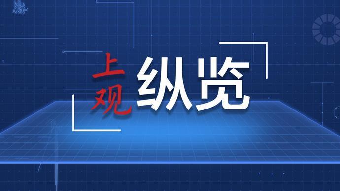 山西医改:强化服务 共享红利
