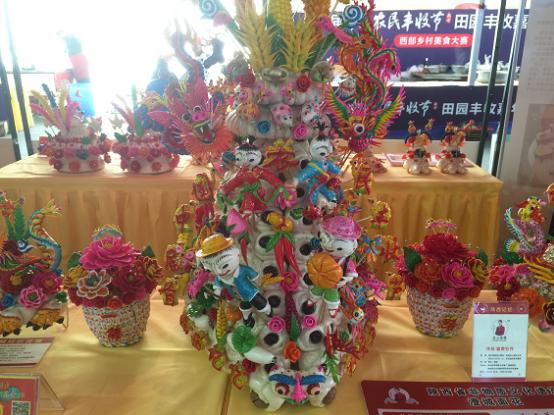 8000元的陕西花馍亮相丰收节 呈现味觉盛宴