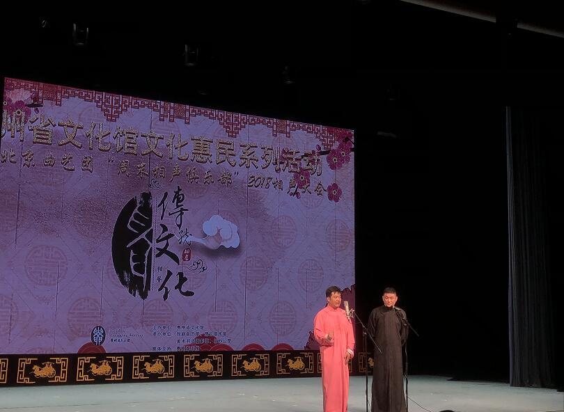 贵州省文化馆打造文化惠民系列活动