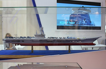 俄罗斯一款新航母方案曝光 苏-35战机上舰