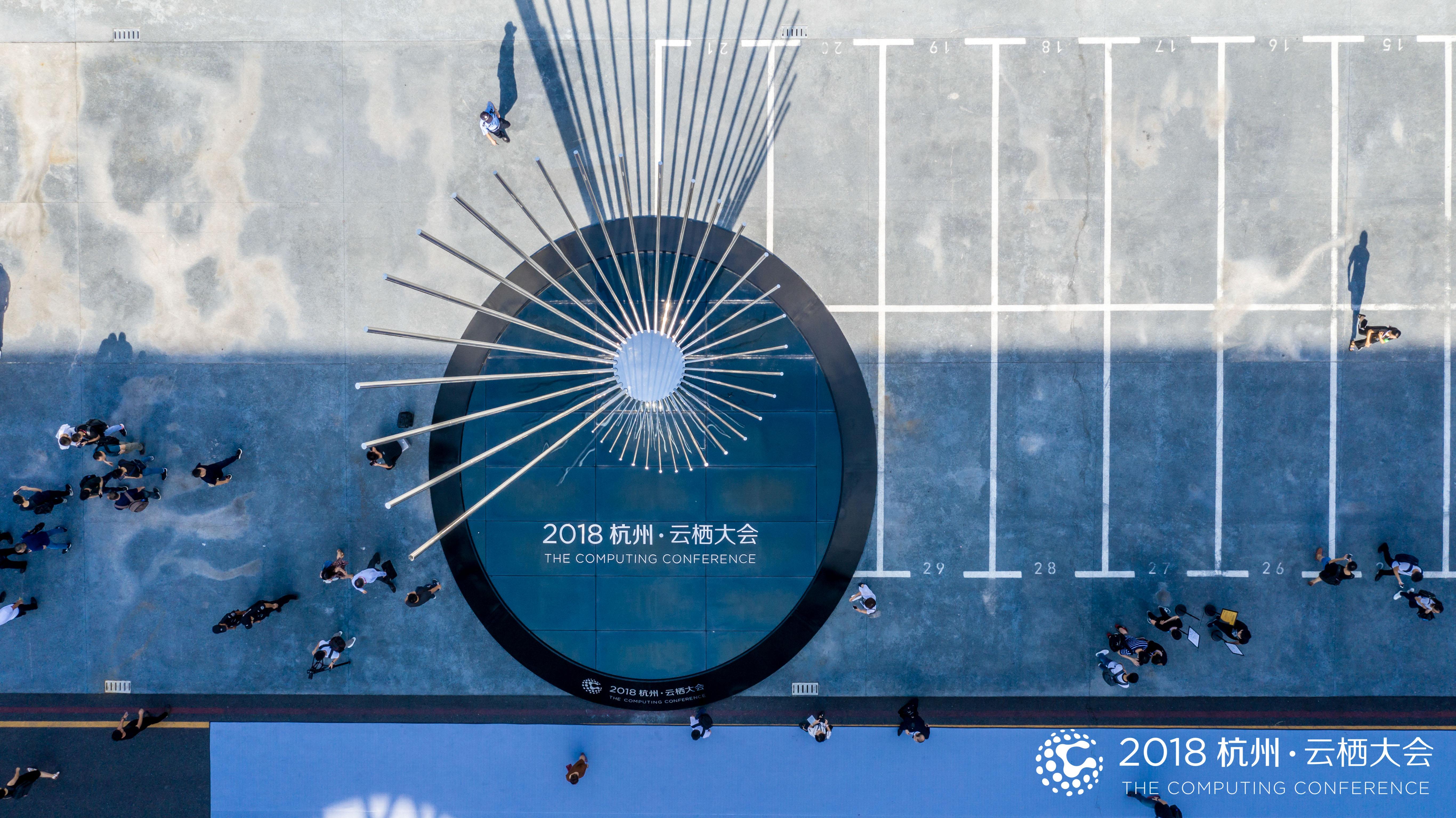 """云栖小镇""""蝶变"""":名企云集 云产值将破200亿"""