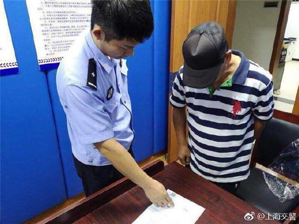上海中环上压车挡道拍广告 四名违法行为人被行政拘留