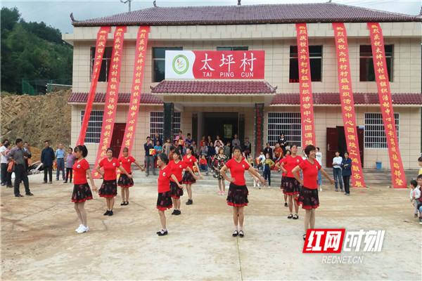 新化县金凤太坪:大妈组织农村广场舞 丰富群众精神文化生活