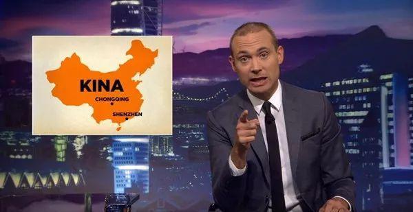 """人民日报谈瑞典辱华事件:如此""""幽默"""",我们不接受!"""