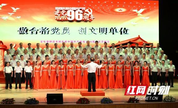 """安化县财政局:""""四位一体""""系统化创建省级文明单位"""