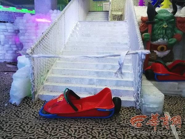 父子曲江海洋馆玩冰滑车 5岁孩子头面部被撞伤