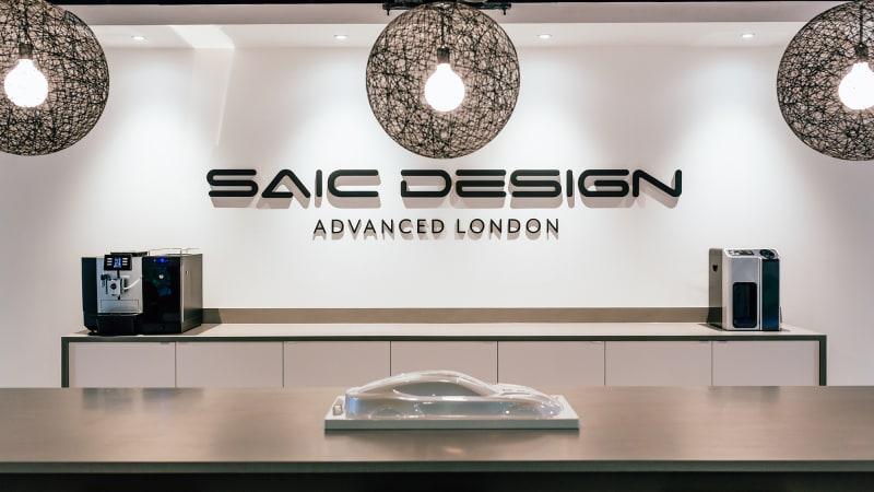 主攻数字化设计技术 上汽伦敦设计工作室揭幕