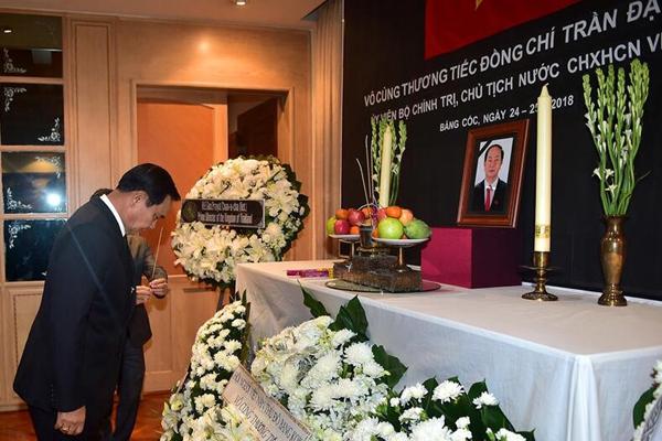 泰国总理巴育吊唁已逝越南国家主席陈大光