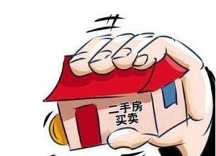 """我国二手房市场累计交易额破30万亿 中介""""抱团""""发展"""