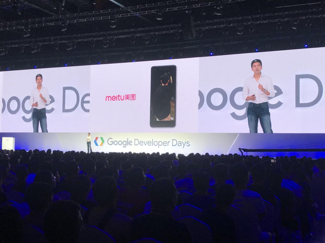 美图亮相2018谷歌开发者大会 探索AR领域新蓝海