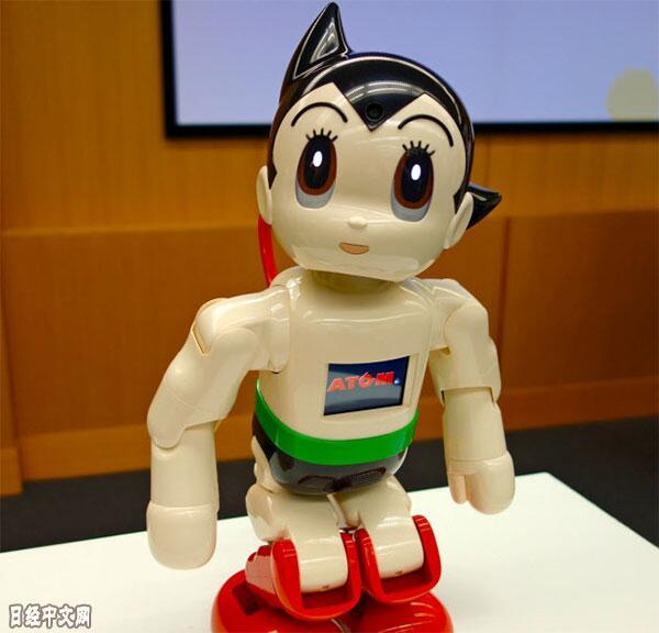 "NTT DOCOMO宣布将发售""阿童木""家用机器人"