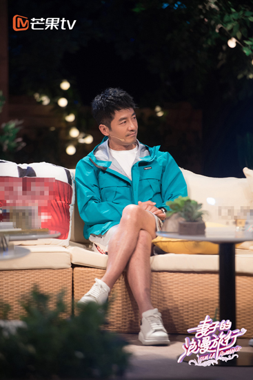 《妻子的浪漫旅行》郭晓东靠一袋泡面过三天
