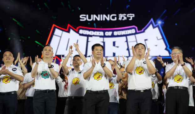 张近东:激励产生价值 实现企业和员工共赢
