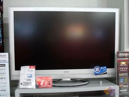 日立宣布将停止在日本国内销售自主品牌电视