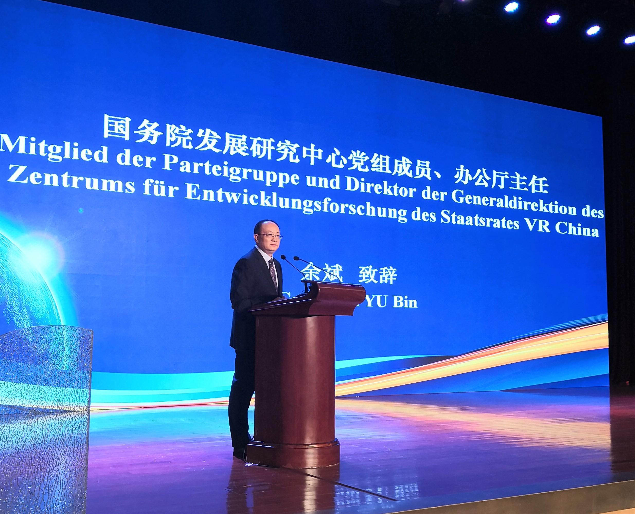 中欧(中德)经贸拉开历史性一幕---- 世界隐形冠军大会将首次在中国举办