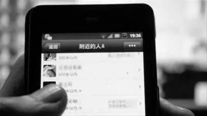 实习医生介绍多名女子卖淫,6女子白天打工,晚上竟...