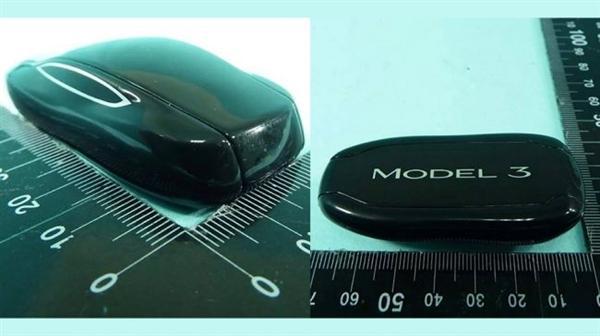 特斯拉Model 3全新车模钥匙过审:内部含有芯片