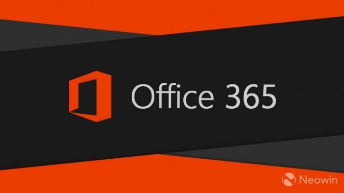 微软:新版Office默认推荐安装64位版本