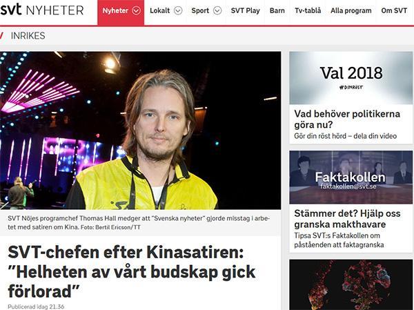 起底瑞典辱华视频栏目:最初四期遭11次调查,曾接到过警告