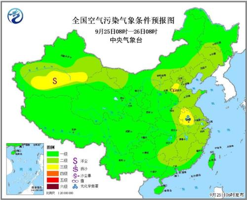 京津冀部分地区将有轻度霾 29日起大气扩散条件转好
