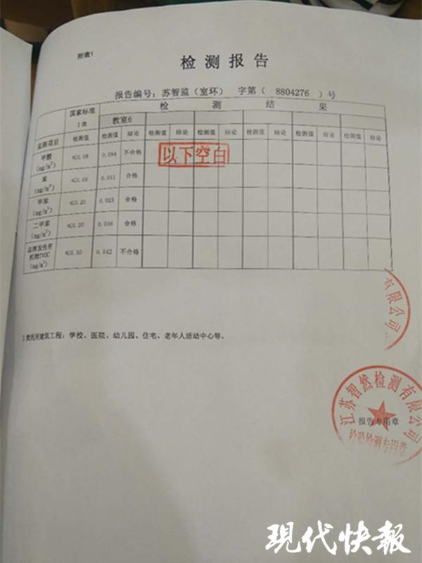 室内装修资质证书样本
