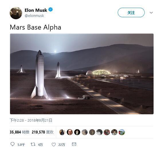 马斯克展示火星殖民地概念渲染图