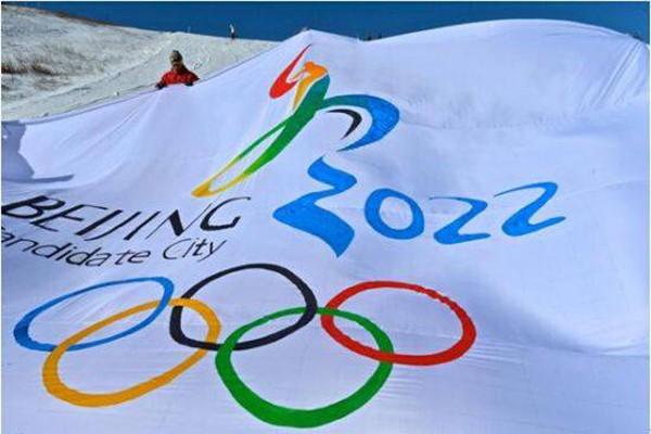 外媒:北京冬奥会为奥地利带来商机