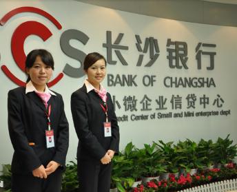 长沙银行:中部金融领头羊 业绩持续高增