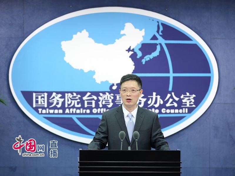 中国与梵蒂冈签署有关协议 国台办回应