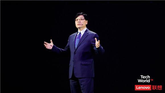 杨元庆:数据、计算力和算法三要素助力智能化变革