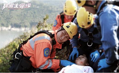 《跳跃生命线》定档10.8 马德钟何广沛惊险救护