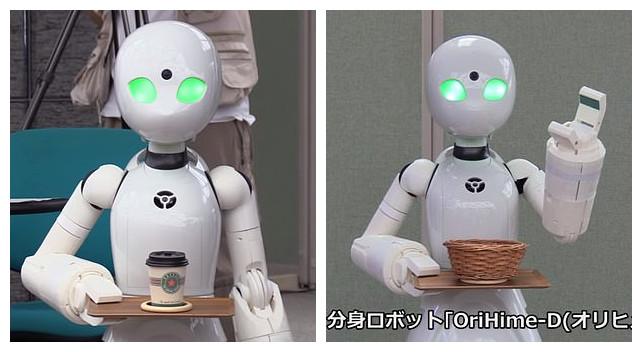 机器人服务员现身日本咖啡厅 由残疾人远程控制