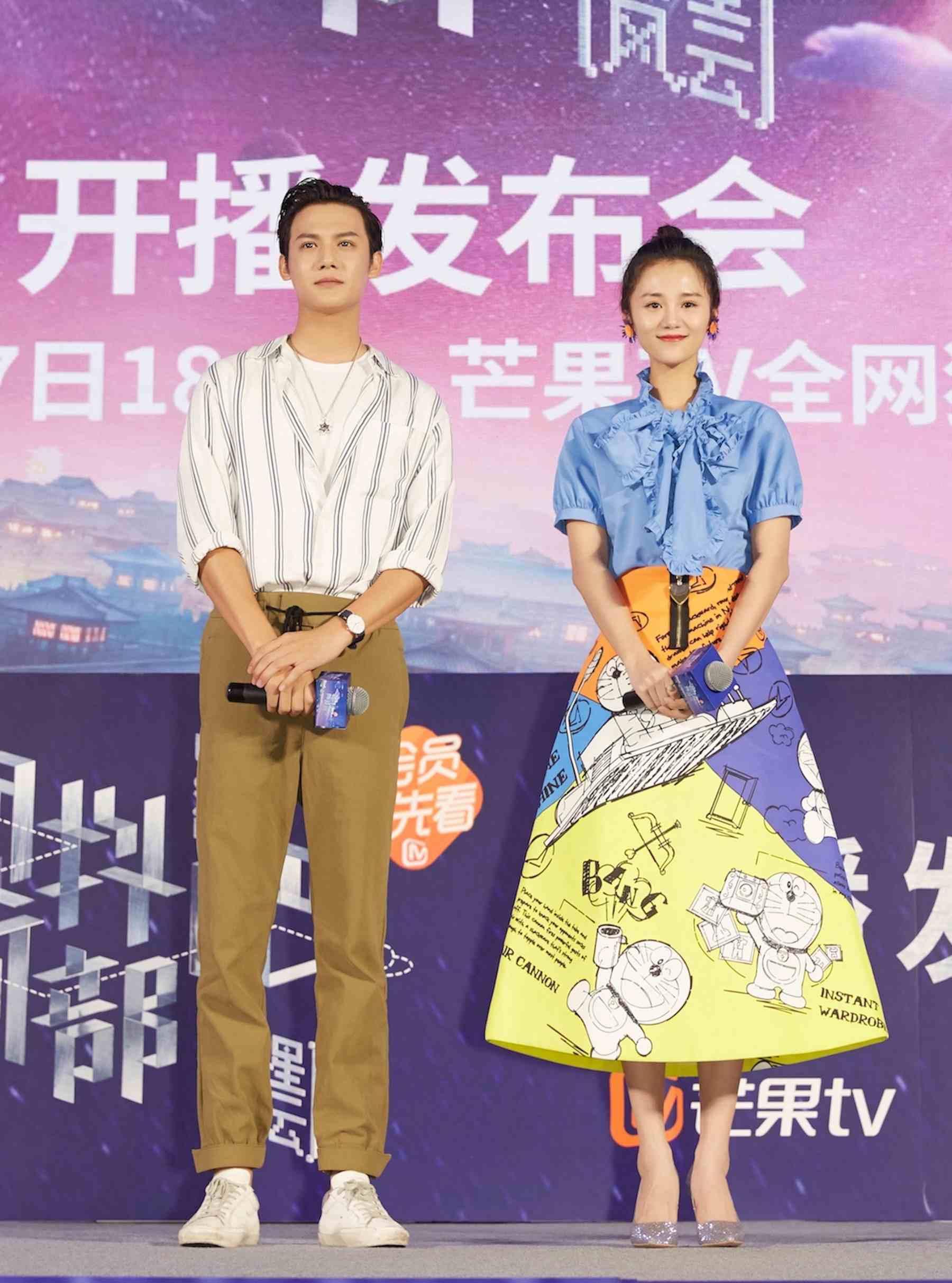 《颤抖吧阿部2》定档 安悦溪精分炸裂式演技成史上最强女主