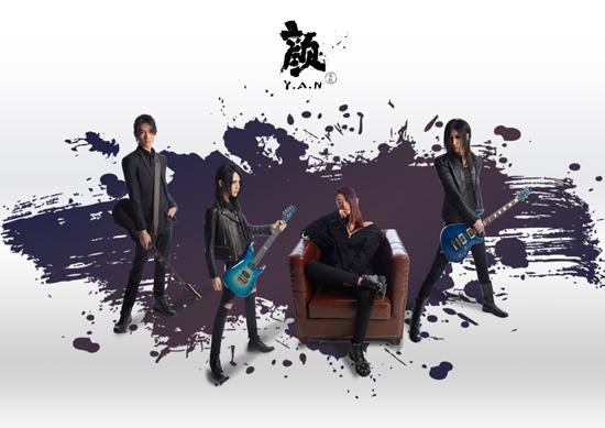 颜乐队《三界》正式上线 多元摇滚曲风超燃出辑