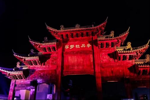 《寻梦牡丹亭》公演大获成功 世界级戏剧大师汤显祖故里又添新景观