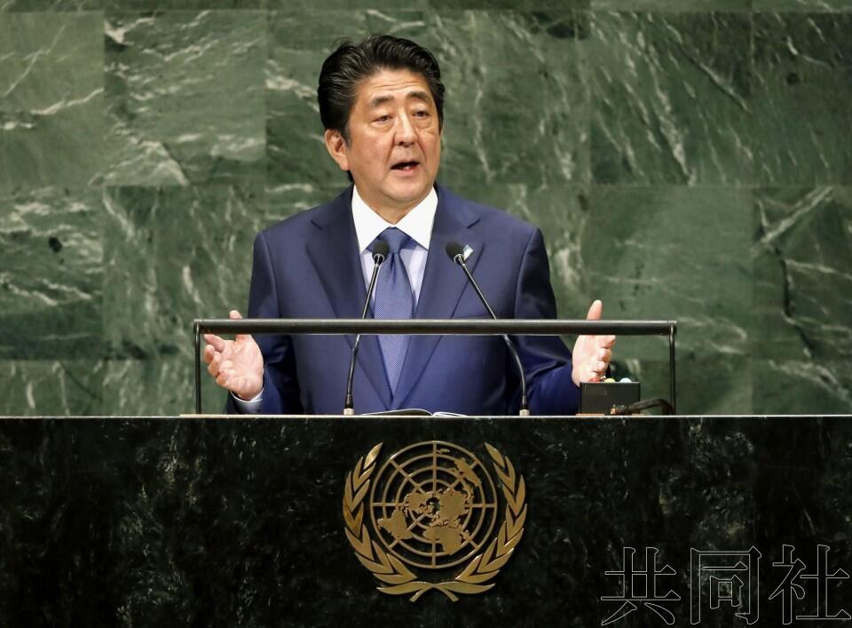 """安倍在联大演讲称决心当""""自由贸易的旗手"""""""
