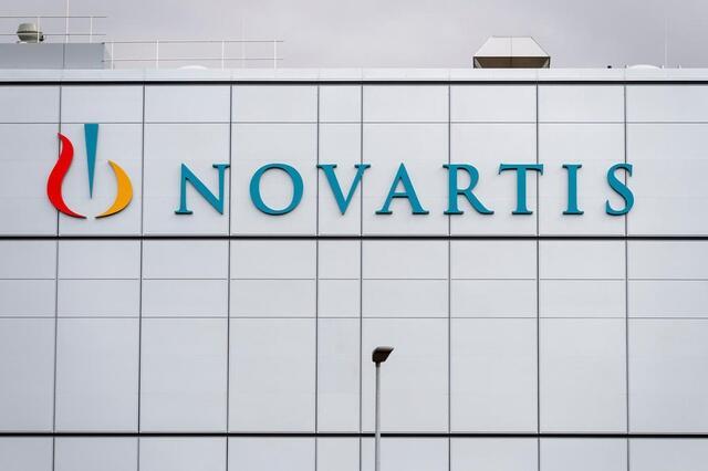 瑞士制药巨擘诺华计划本土裁员 2200人或丢掉饭碗