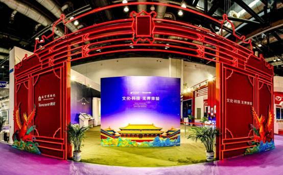 """腾讯×故宫:VR、眼动黑科技解锁文物""""打开方式"""""""