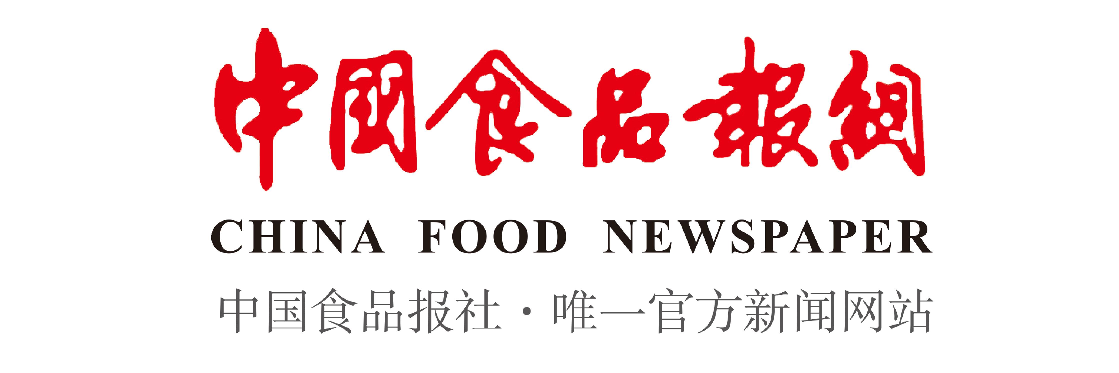 中国食品报网