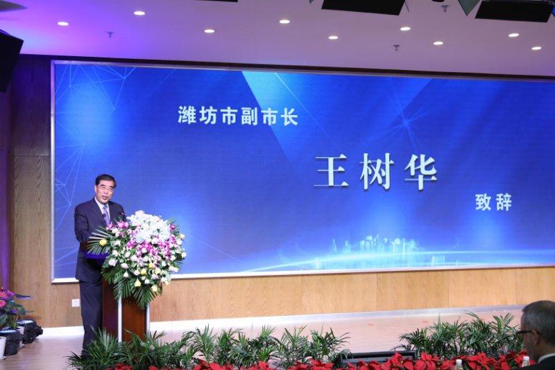 2018中国(潍坊)中德企业交流洽谈会成功举办