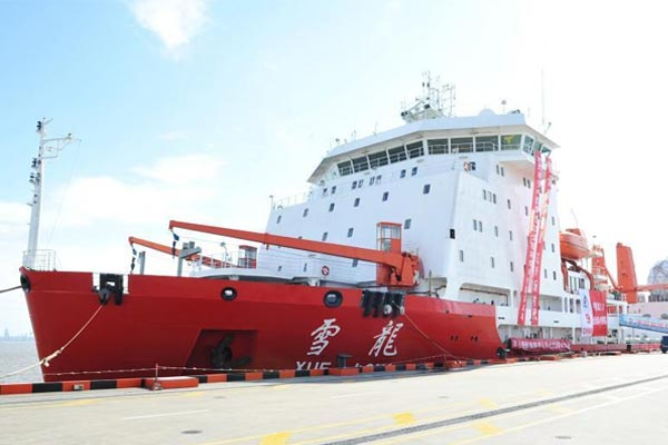 """中国第9次北极科考队完成考察乘""""雪龙""""号返回上海"""