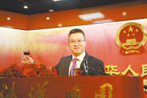 全荷华人华侨庆祝新中国69华诞
