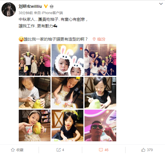 刘畊宏晒一家中秋合影 孩子们柚子头造型可爱超萌