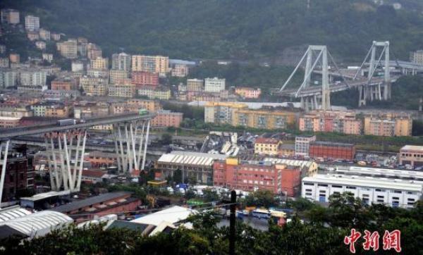 """意大利大桥垮塌调查报告直指运营商失责,被呛系""""基于假设"""""""