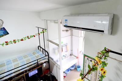 学生公寓加装空调 , 收费标准出来了