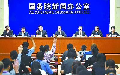 25 日,国新办举行记者会介绍和解读《关于中美经贸摩擦的事实与中方立场》白皮书有关情况并答记者问。