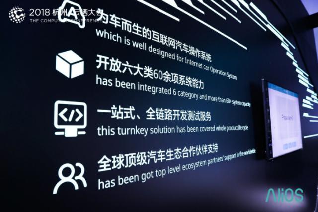 借助AliOS,大搜车开发智能硬件助力4S店